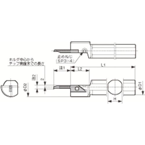 京セラ 内径加工用ホルダ S25Q-SVNR12XN