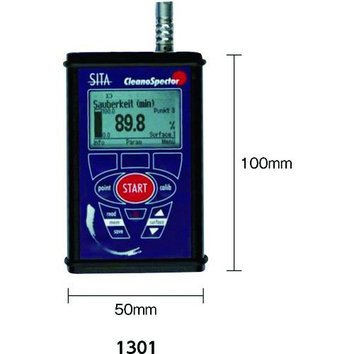 【直送品】EKO ハンディー式金属表面クリーン度テスター 1301