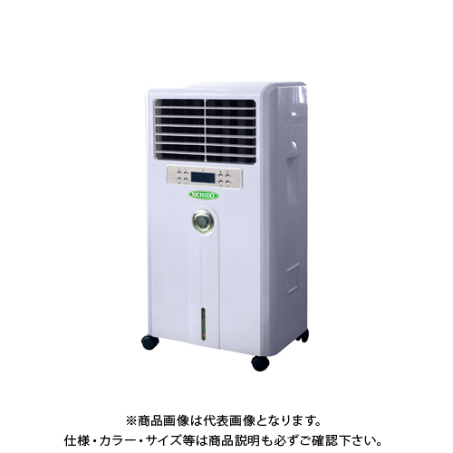 【COOL NAVI 2020】【運賃見積り】【直送品】日動 中型冷風機クールファンCF-280N 50Hz・60Hz兼用 CF-280N