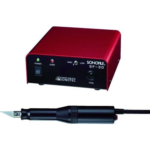 【直送品】SONOTEC SONOFILE 超音波カッター SF-30.HP-660