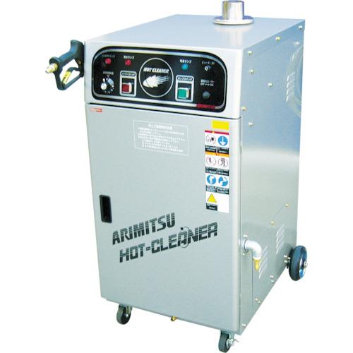 【運賃見積り】【直送品】有光 高圧温水洗浄機 AHC-3100-2 50HZ AHC-3100-2-50HZ