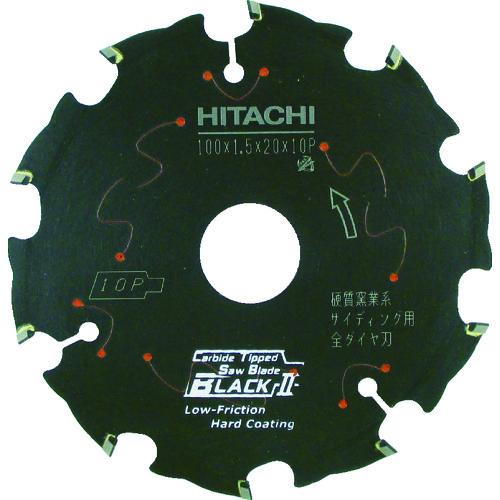 HiKOKI スーパーチップソー 全ダイヤ ブラック2 125mm 0033-6995