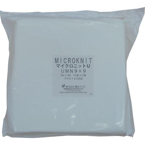 橋本 マイクロニットU(薄手)UMN9×9S 9in×9in 75枚×2×1袋入 UMN9X9S