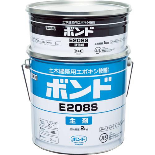 運賃見積り 直送品 コニシ 在庫限り 45732 正規認証品!新規格 3kgセット E208S