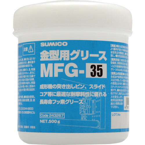 【4/1はWエントリーでポイント19倍相当!】住鉱 金型用グリース MFG-35 500G 243367