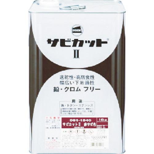 ロック サビカット2 赤錆色 16kg 061-1540 01