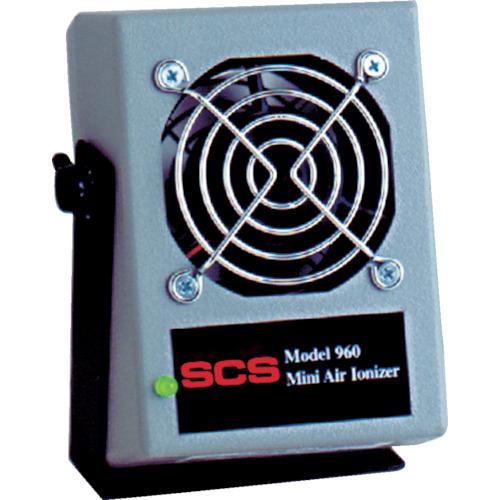 【直送品】SCS 小型イオナイザー 960 960