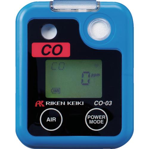【直送品】理研 ポケッタブル一酸化炭素モニター CO-03