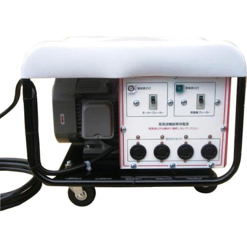 【直送品】高速 高周波発生機 NFG-66E(60Hz地区) NFG-66E
