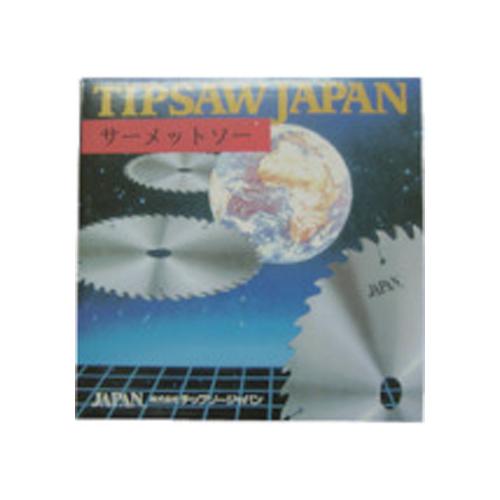 チップソージャパン ステンレスカットソー2 ST-255