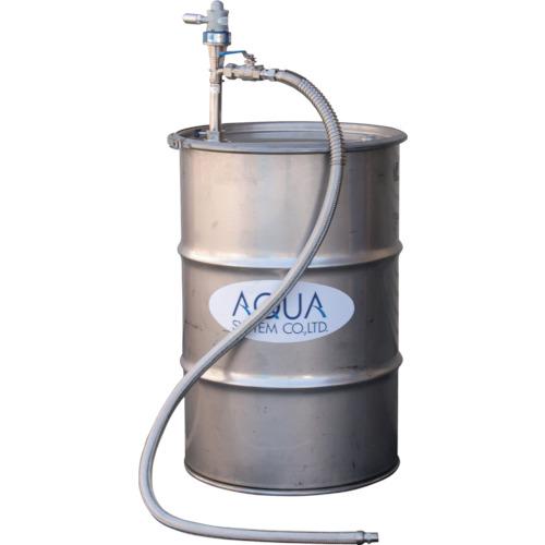 【直送品】アクアシステム ケミカルドラムポンプSUS製(エア式)溶剤・薬品用 CHD-20ASUS-V