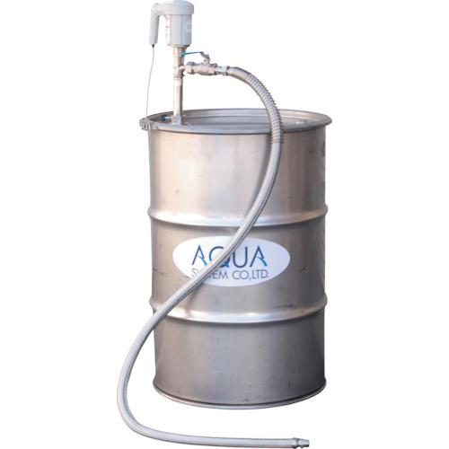 【直送品】アクアシステム ケミカルドラムポンプSUS製(AC-100V)溶剤・薬品用 CHD-20SUS-V