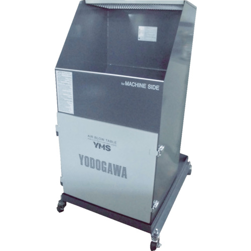 【運賃見積り】【直送品】淀川電機 エアブロー専用作業台 YMSシリーズ(コンパクト仕様) 三相200V (0.4kW) YMS40JB