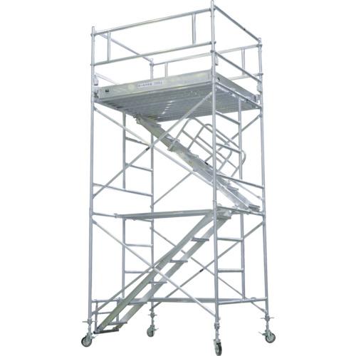 【運賃見積り】【直送品】ピカ アルミパイプ製移動式足場ARA-A型内階段仕様 1段 ARA-1UA
