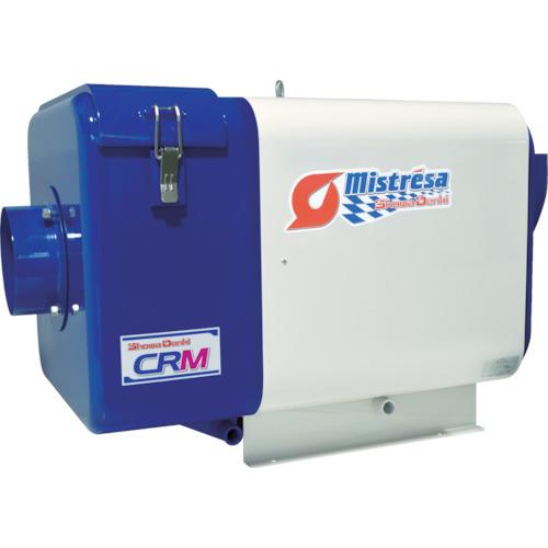 【運賃見積り】【直送品】昭和 オイルミストコレクター マルチシリーズ ミストレーサ CRMタイプ CRM-H04-S11