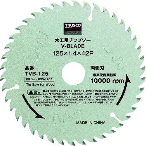 TRUSCO 木工用チップソー 値下げ V-BLADE AL完売しました Φ165 TVB-165