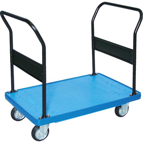 【直送品】TRUSCO MKP樹脂製台車 両袖ハンドル 716×436 ブルー MKP-153-B