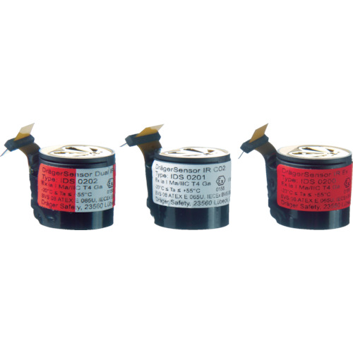 【運賃見積り】【直送品】Drager 赤外線式センサー 可燃性ガス(測定対象ガス:エチレン) 6812180-08