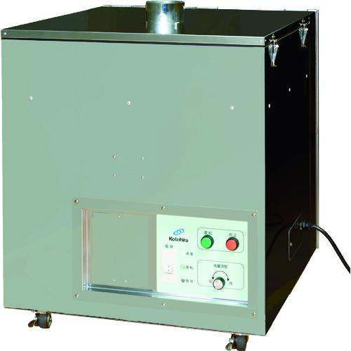 【運賃見積り】【直送品】コトヒラ クリーンルーム用集塵機 大風量タイプ KDC-C10
