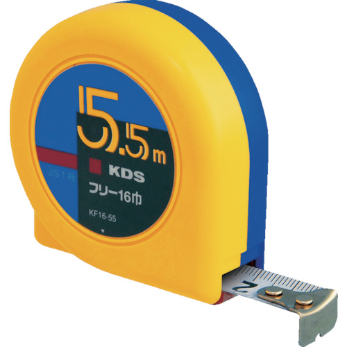 【直送品】KDS フリー16巾5.5m固定爪 証明書類4点付 KF16-55KCT
