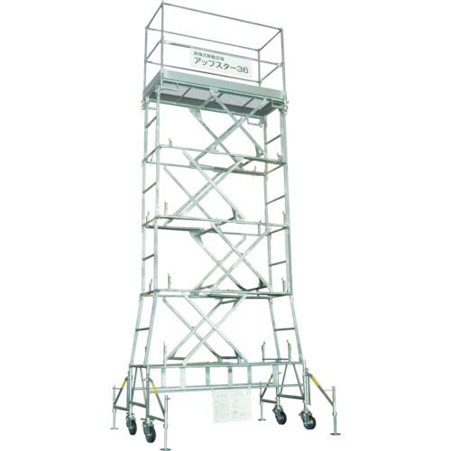 【直送品】日鉄建材 アップスター43型 最大作業床高さ4350mm 6段階調節可能 US43S