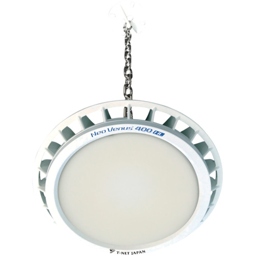 【直送品】T-NET NT400 吊下げ型 レンズ可変 電源外付 フロストカバー 昼白色 NT400N-LS-HF