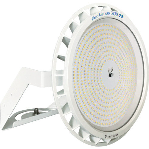 【直送品】T-NET NT700 投光器型(Aタイプ)ミドル 電源外付 クリアカバー 昼白 NT700N-MS-FAC