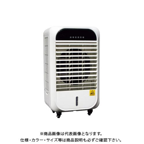 【COOL NAVI 2020】【運賃見積り】【直送品】MEIHO 冷風機 60HZ MPR45-1-60