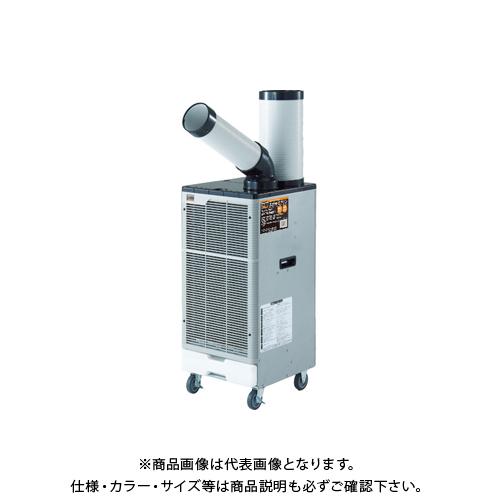 【COOL NAVI 2020】【運賃見積り】【直送品】TRUSCO スポットエアコン 単相100V首振り機能付 TS-20DS-1