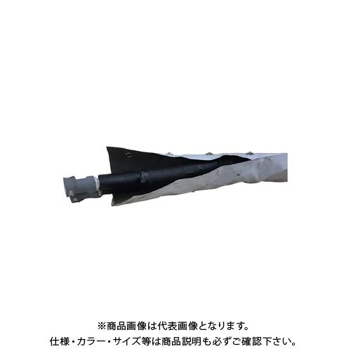 【COOL NAVI 2020】【運賃見積り】【直送品】鎌倉 身体冷却システム COOLEX-Pro用オプション スパッタカバー10m CW-HX01A-10
