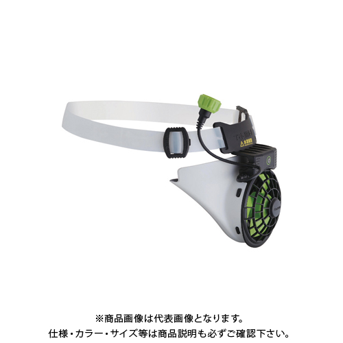 【COOL NAVI 2020】タジマ 清涼ファン風雅ヘッド2ファンユニット FH-BA18FUBGW