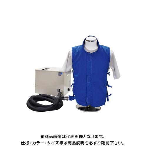 【COOL NAVI 2020】【運賃見積り】【直送品】鎌倉 身体冷却システム COOLEX-Proセット 難燃ウェア COOLEX-PROSETN