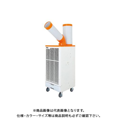 【COOL NAVI 2020】【直送品】スイデン スポットエアコン 1口 首振りあり 100V SS-28DJ-1