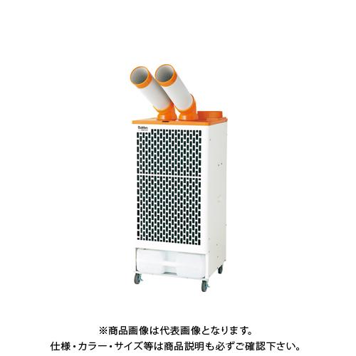 【COOL NAVI 2020】【直送品】スイデン スポットエアコン 2口 首振りあり 3相200V SS-52DJ-3