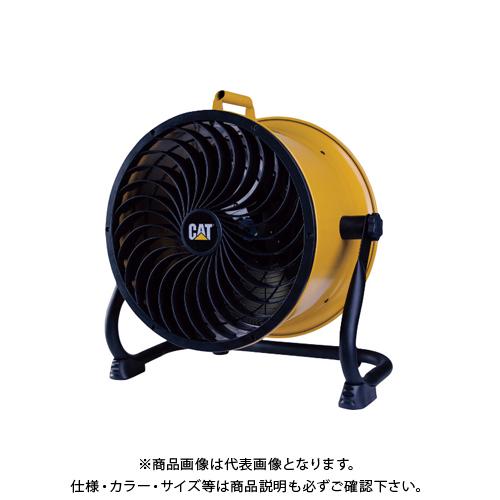 【COOL NAVI 2020】【運賃見積り】【直送品】ムサシ CAT サーキュレーター35cm 壁・床タイプ HVD-14DC