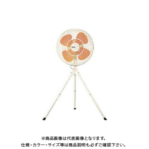 【COOL NAVI 2020】【直送品】スイデン 工場扇(大型扇風機)スタンド型アルミハネ45cm 100V SF-45MS-1V-A