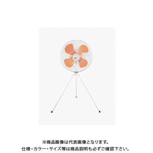 【COOL NAVI 2020】【個別送料1000円】【直送品】スイデン スタンド扇三段速調式アルミタイプ 単相200V SF-45MS-2V-A