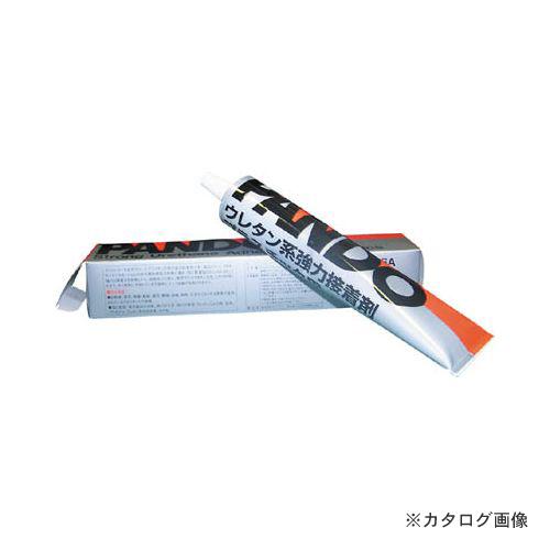 三熊猫 156A 150 g 聚氨酯基础胶透明 TB156A