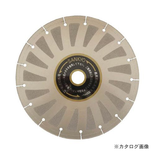 三京 FS2000 FS-12 305X