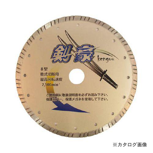 三京 ダイヤモンドカッター 剣豪 203 RZ-K8