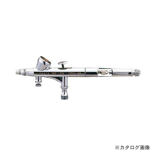 アネスト岩田 エアーブラシ(ハイライン) HP-BH