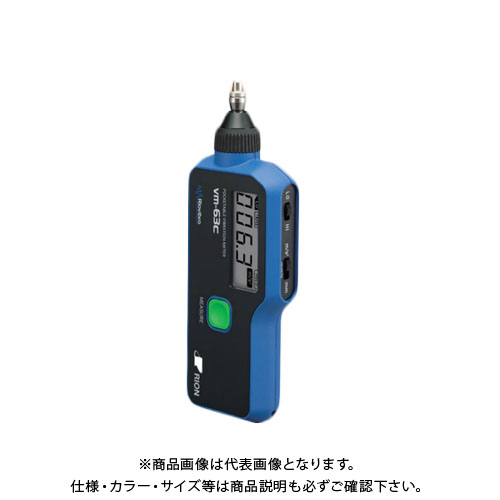 タスコ TASCO ポケッタブル振動計 TA415RA