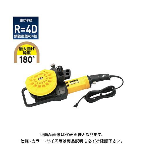 タスコ TASCO 電動ベンダー(ケース付) TA515EK-N