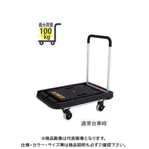 タスコ TASCO ツインキャリー TA821KH