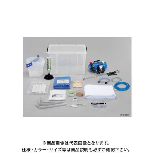 タスコ TASCO エアコン洗浄セット TA918AS-3