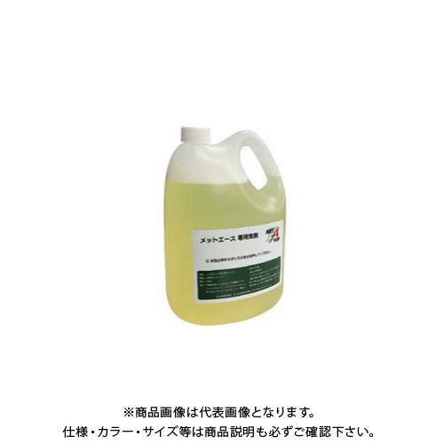 タスコ TASCO 全自動ヘルメット洗浄機用洗浄剤 TA962MA-4.5S