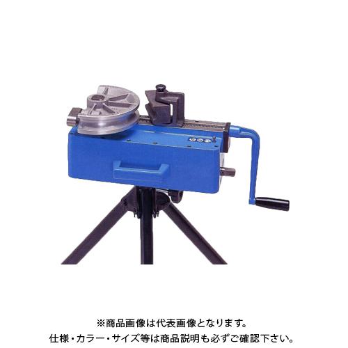 【お宝市2020】タスコ TASCO 手動式直管ベンダーシュー・ガイドセット3D(三脚付) 曲げ半径R=3D用 STA515-3D1