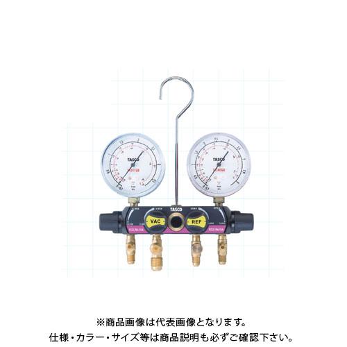 【お宝市2020】タスコ TASCO 4バルブマニホールドキット(92cmホース) TA122FM-1