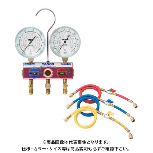 TASCO タスコ R463A R410A 92cmホースバルブ付 激安通販販売 お買い得 R32用ハイブリッドゲージマニホールドキット TA122SV