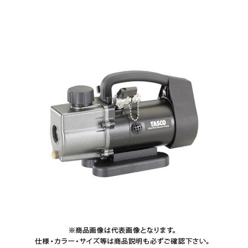 タスコ TASCO タイマー付真空ポンプ TA150SC